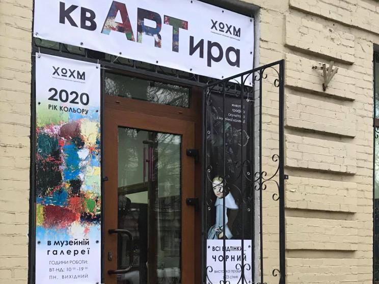 """38 """"квадратов"""" черного: В Хмельницком от…"""
