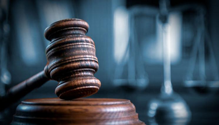 Суд відхилив апеляцію від тернополянина,…