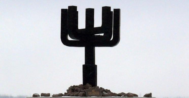 У Харкові вшановують пам'ять жертв Голок…