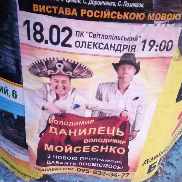 В Олександрії збирається гастролювати за…