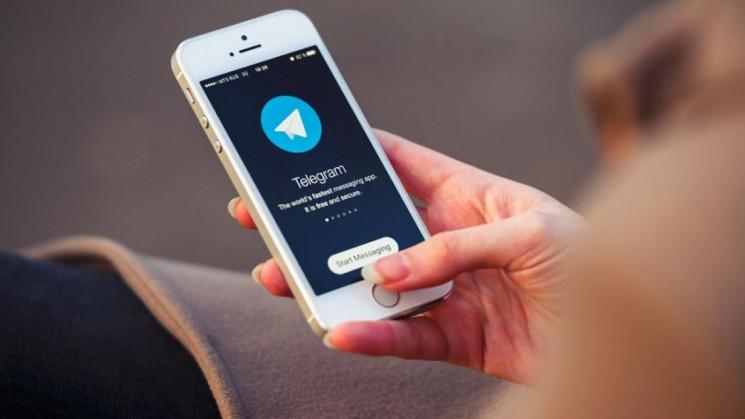 У Кропивницькому викрили 5 Telegram-кана…