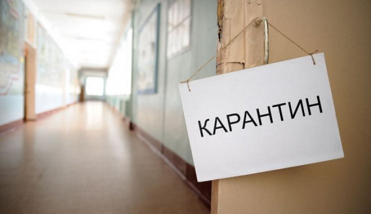 """У Бердянську всі школи закривають на """"гр…"""