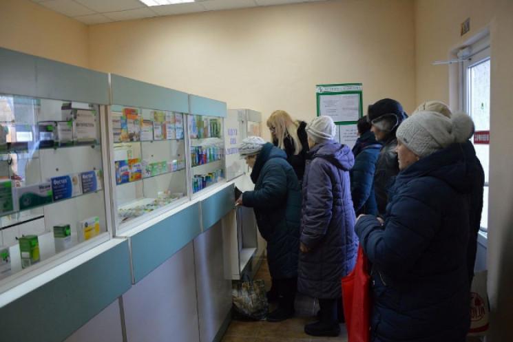 В отдаленных районах Кропивницкого откры…