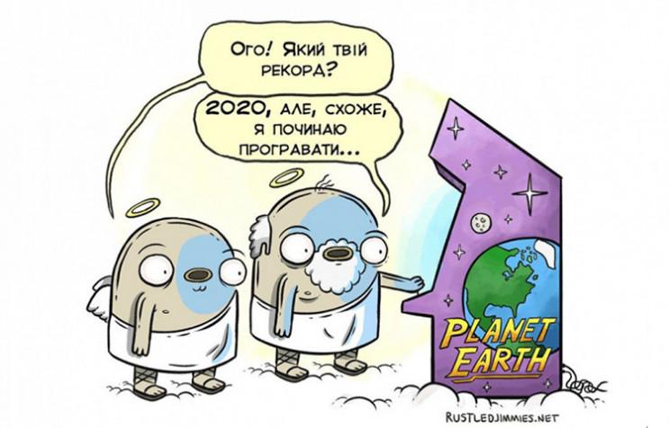 Украиноязычные мемы: О чем шутят в сети…