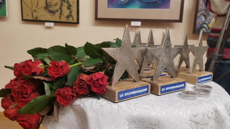 У Кропивницькому відбулося нагородження…