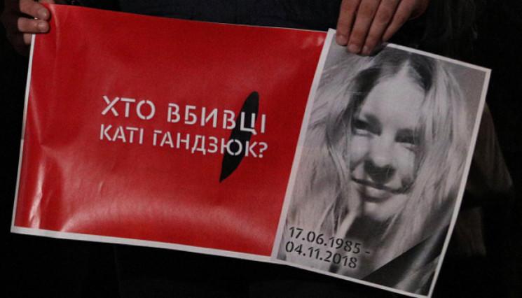 У Болгарії затримали підозрюваного у при…