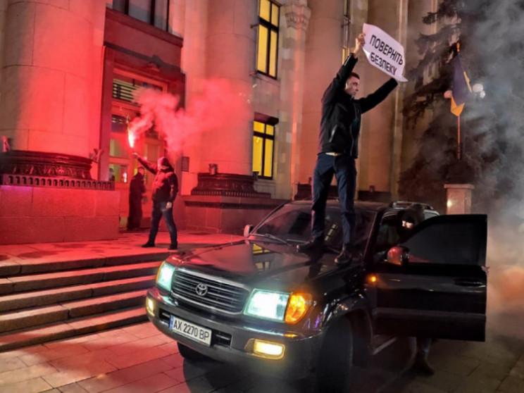 Акція протесту під вікнами ОДА в Харкові…