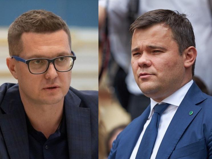"Голова СБУ Баканов називає Богдана ""смот…"