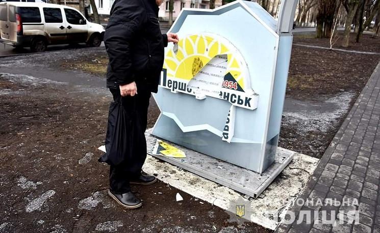 На Дніпропетровщині п'яний чоловік громи…