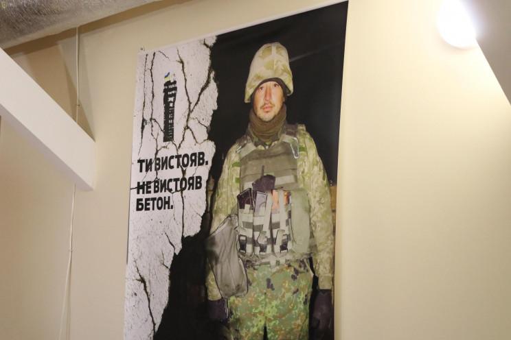 У Будинку воїна презентували фотовиставк…