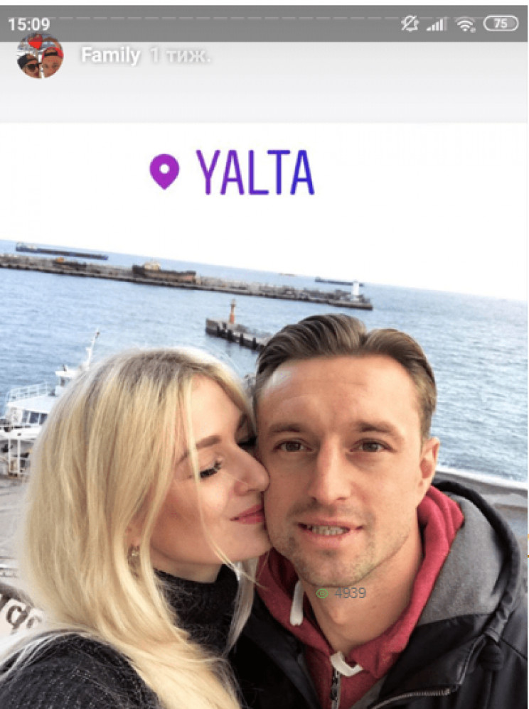 Українського футболіста покарають через…