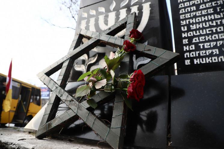 В Одесі вшанували пам'ять жертв Голокост…