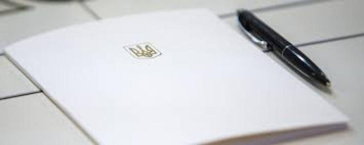 На Одещині одну з РДА очолив колишній ау…