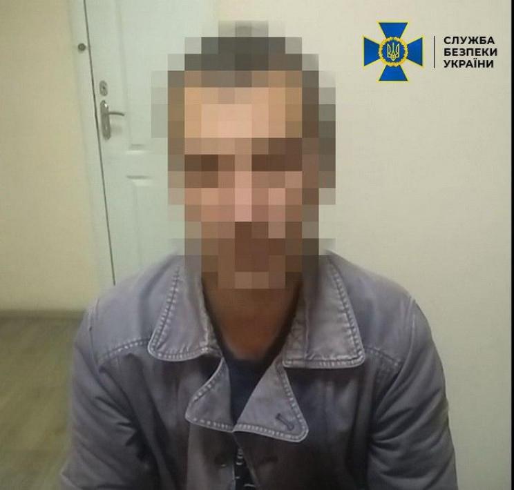 """У Маріуполі затримали гранатометника """"ДН…"""