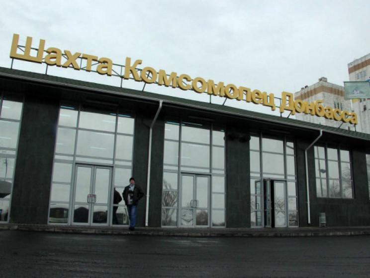 """У """"ДНР"""" кинули """"на підвал"""" директора шах…"""