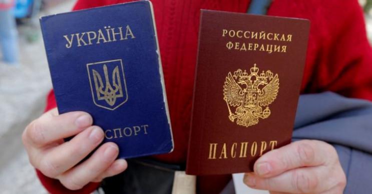 Россия упрощает выдачу своих паспортов у…