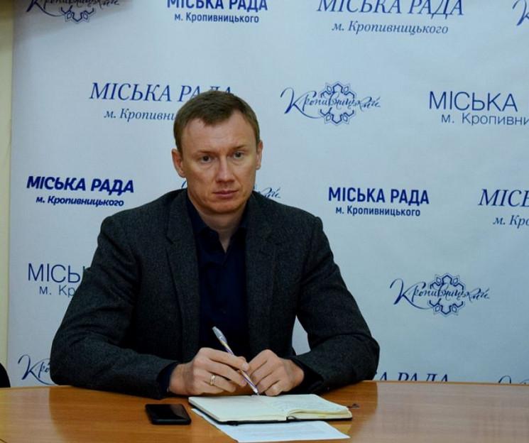 У міськраді Кропивницького анонсують від…