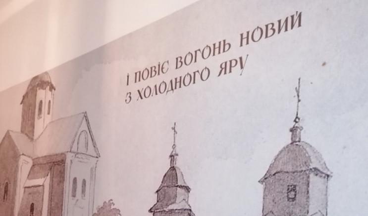 На Кропивнитчине создадут мемориал на ме…