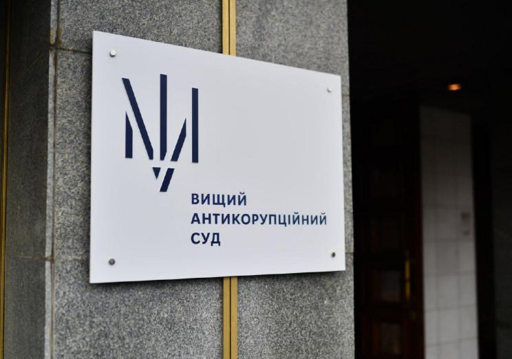 ВАКС заарештував ексзаступника міністра…