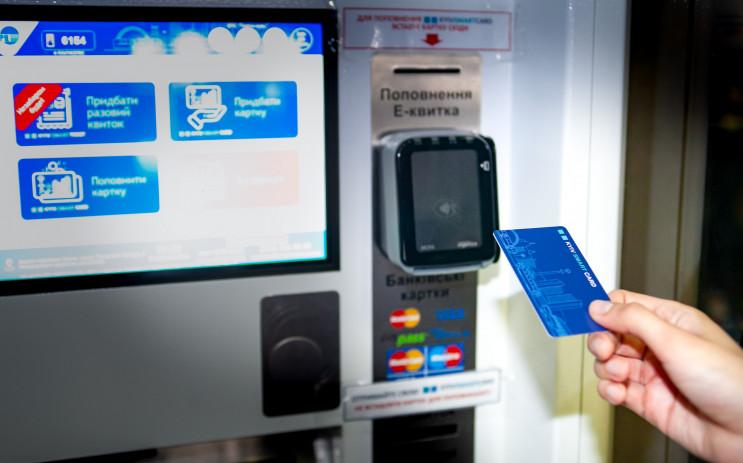 Київ суворий: Як автомати для поповнення…