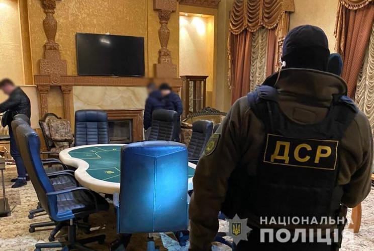 В Приморском районе Одессы обнаружили по…