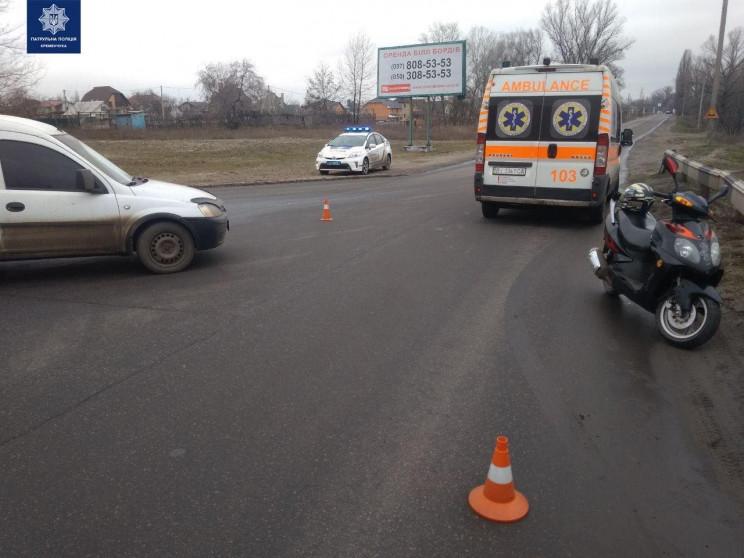 """ДТП на Полтавщині: У Кременчуці Opel """"пі…"""