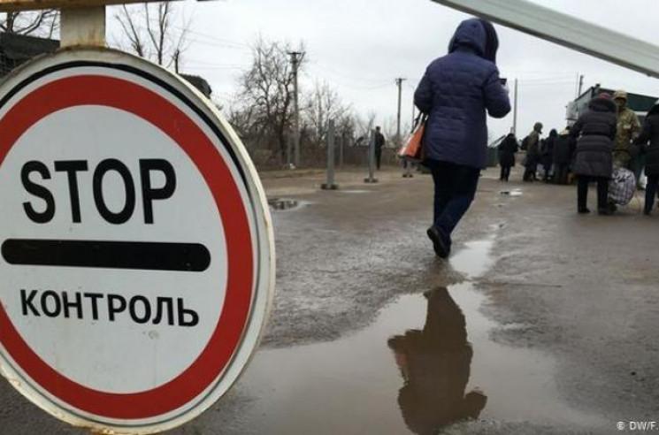 Цена реинтеграции: Когда Киев начнет пла…