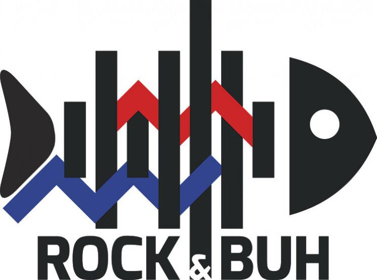 Четвертий Rock&Buh пройде в Хмельницьком…