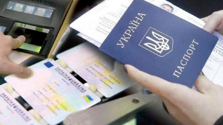 Паспорта украинцев могут измениться (ИНФ…