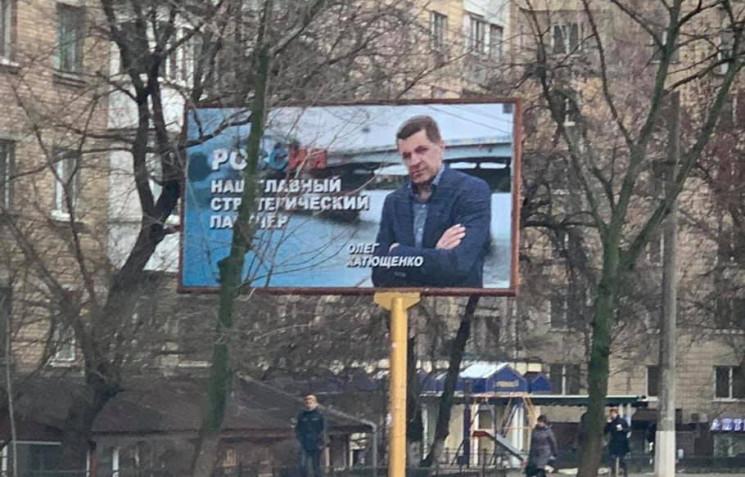 """""""Пиратская расклейка"""": У Кличко обещают…"""