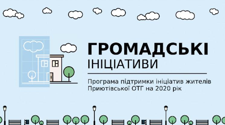 ОТГ на Кропивниччині виділила 200 тисяч…