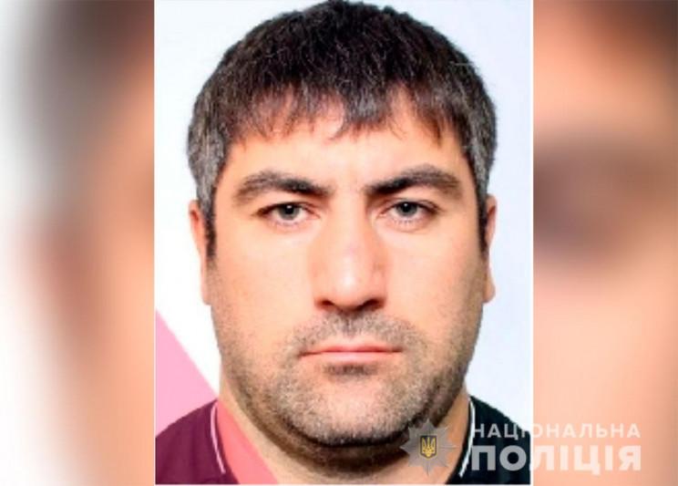 Поліція Полтавщини оголосила в розшук зл…
