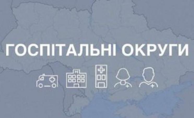 На Кропивниччині діятиме один госпітальн…