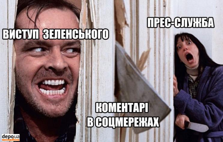 Українська політика в найвідоміших кіном…