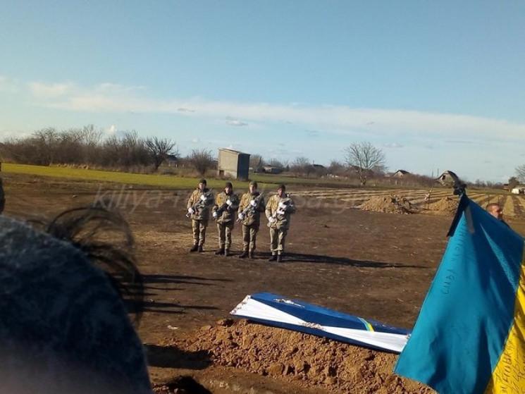 На Одещині поховали українського бійця,…