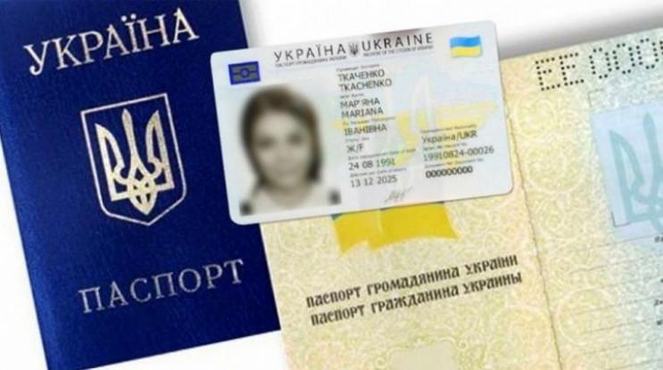 Прикарпатці оформили майже 156 тисяч ID-…