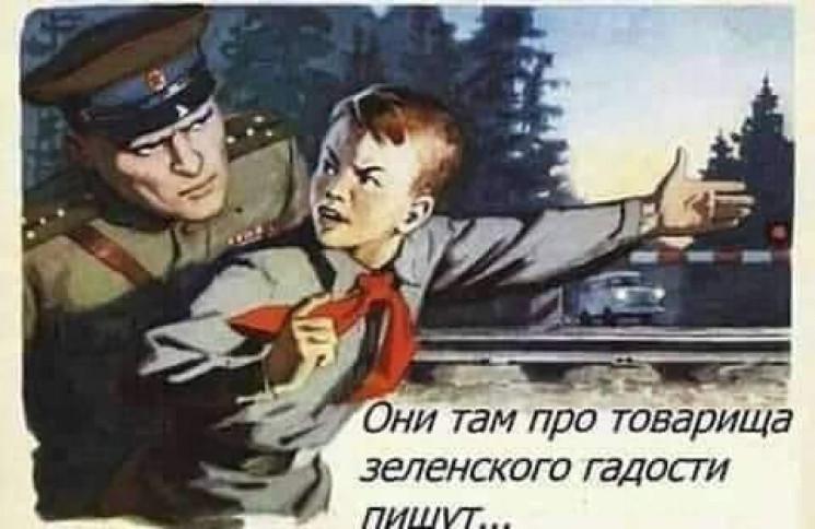 """Если врачи безосновательно отказывают в госпитализации - нужно звонить в полицию, - """"слуга народа"""" Радуцкий - Цензор.НЕТ 2182"""