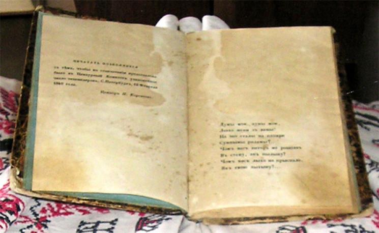 """""""Ця книга з дна морського"""": Яким був кро…"""