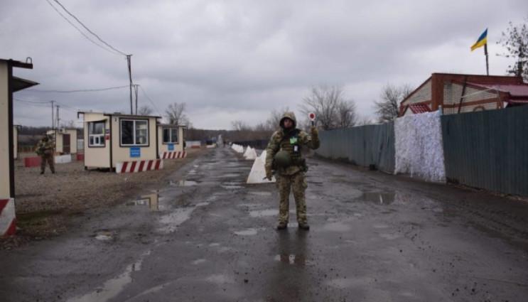 """Україна готова відкрити КПВВ """"Золоте""""…"""