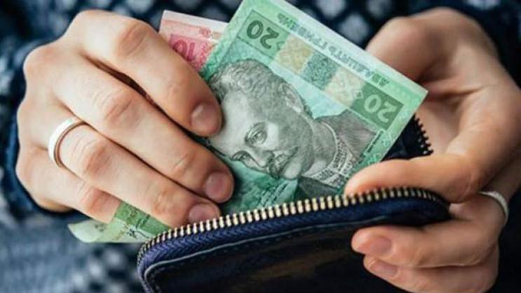 Зарплати прикарпатців зросли за рік на 1…