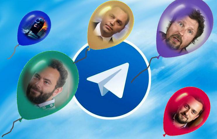 Telegram-пузир: Скільки коштують політич…