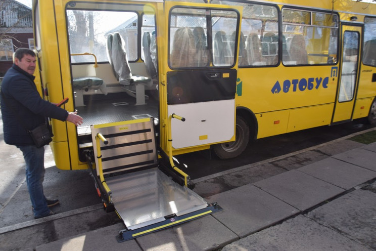 На Кропивниччині придбали автобус для по…