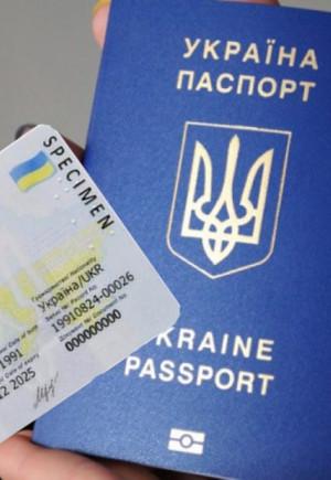 Почему на Харьковщине увеличился спрос н…