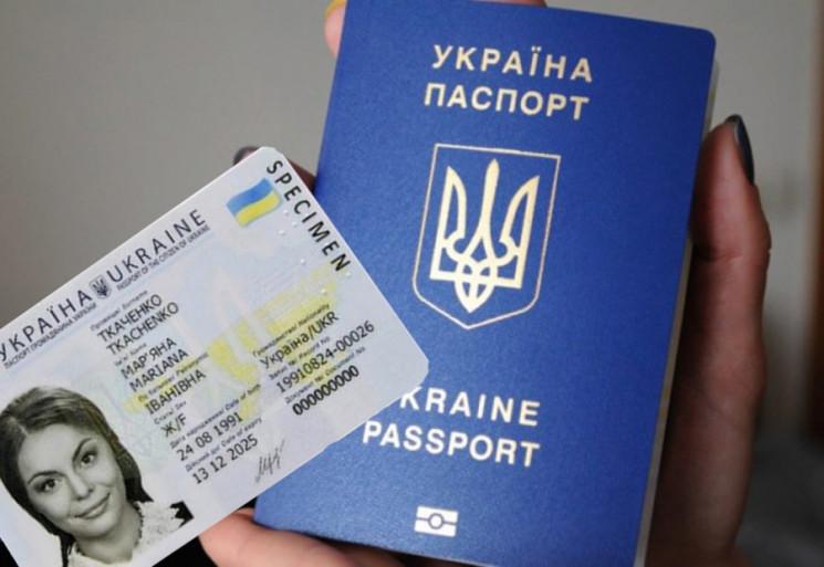 Чому на Харківщині зріс попит на біометр…