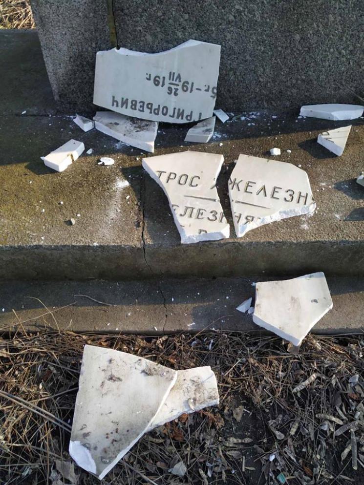 На Дніпропетровщині потрощили вцілілий к…