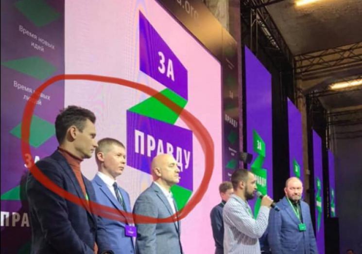 Прилепін веде в Держдуму Росії екс-мініс…