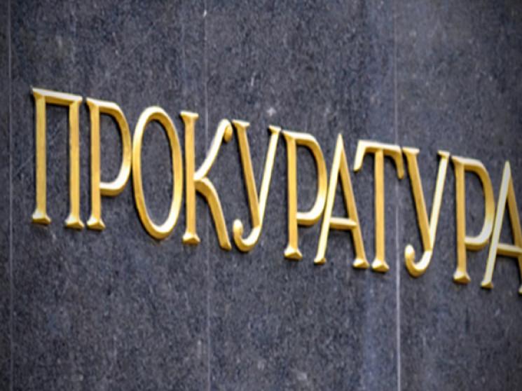 Прокурори Тернопільщини домоглися відшко…