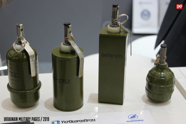 Термобаричні гранати РГТ-27 прийняли на…