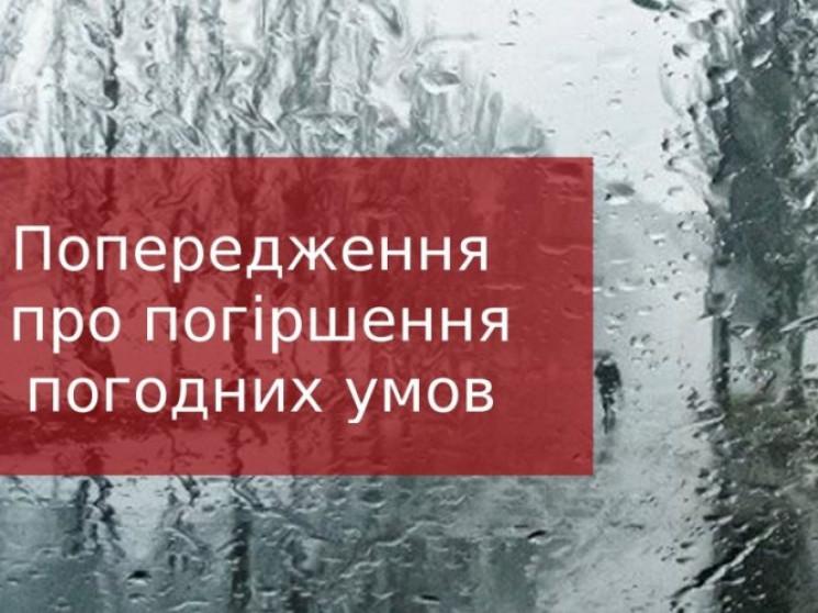На Кропивнитчине 5 и 6 февраля резко уху…