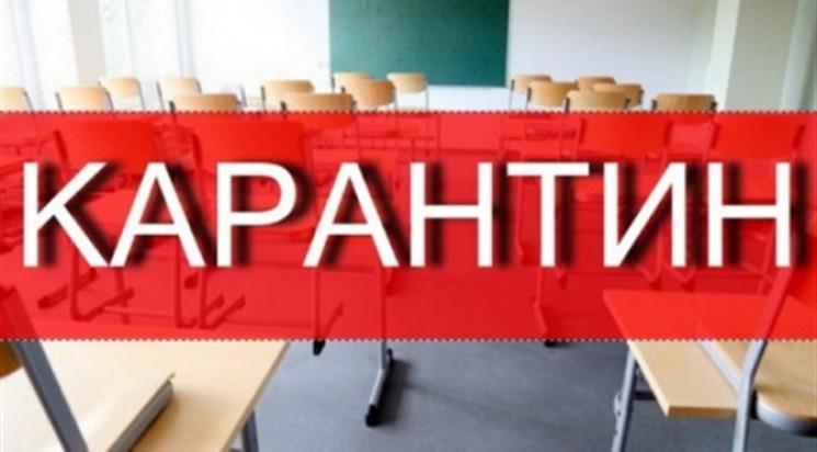 В школах і дитячих садках Чорноморська о…